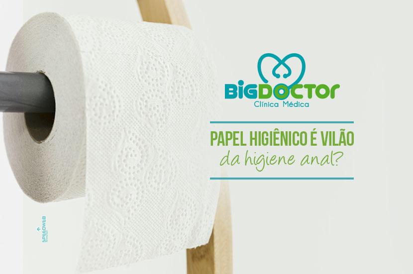 Papel higiênico é vilão na higiene anal?